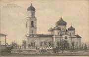 Таганрог. Михаила Архангела, церковь