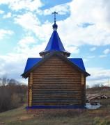 Часовня Михаила Архангела - Колодинка - Красноярский район - Самарская область