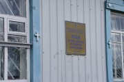 Церковь Покрова Пресвятой Богородицы - Луговской - Тугулымский район - Свердловская область