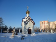 Часовня Пантелеимона Целителя при церкви Троицы Живоначальной (водосвятная) - Оренбург - г. Оренбург - Оренбургская область
