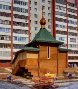 Неизвестная часовня - Вятка (Киров) - г. Вятка (Киров) - Кировская область