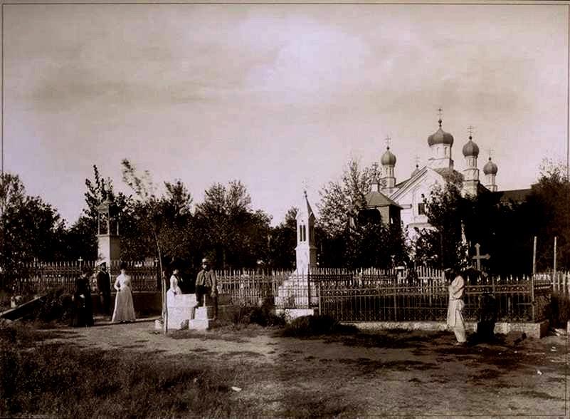 Церковь Всех Святых, Ростов-на-Дону