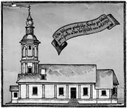 """Церковь иконы Божией Матери """"Живоносный источник"""" - Рига - г. Рига - Латвия"""