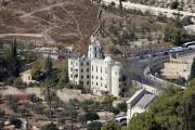 Иерусалим - Новый город. Монастырь Стефана архидиакона