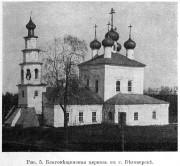 Церковь Благовещения Пресвятой Богородицы - Белозерск - Белозерский район - Вологодская область