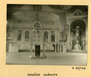 Церковь Казанской иконы Божией Матери - Юрмала - г. Юрмала - Латвия