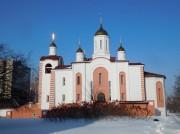 Тольятти. Пантелеимона Целителя при Городской клинической больнице №5, церковь
