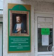 Церковь Серафима Саровского - Тольятти - г. Тольятти - Самарская область