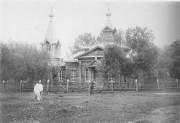 Церковь Михаила Архангела - Михайловка - г. Александровск-Сахалинский - Сахалинская область