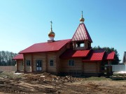 Церковь Николая и Александры, царственных страстотерпцев - Елабуга - Елабужский район - Республика Татарстан