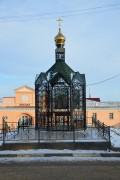 Ефремов. Царственных Страстотерпцев, часовня