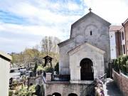 Сорокомученический монастырь. Церковь Сорока мучеников Севастийских - Тбилиси - Тбилиси - Грузия