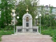 Часовня Георгия Победоносца - Ковров - Ковровский район и г. Ковров - Владимирская область