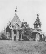 Церковь Рождества Иоанна Предтечи - Корсаковка - г. Александровск-Сахалинский - Сахалинская область