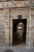 Монастырь свв. Феодоров - Иерусалим - Старый город - Израиль - Прочие страны