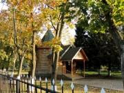 Церковь Иоанна Воина при учебном центре ГУВД - Видное - Ленинский район - Московская область