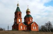Староникольское. Троицы Живоначальной, церковь