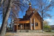 Церковь Спаса Преображения - Верхняя Сысерть - Сысертский район - Свердловская область