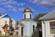 Феодоро-Тироновский монастырь. Часовня Иверской иконы Божией Матери - Кишинёв - Кишинёв - Молдова