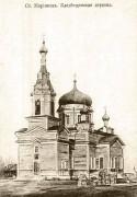 Церковь Всех Святых - Мариинск - Мариинский район - Кемеровская область