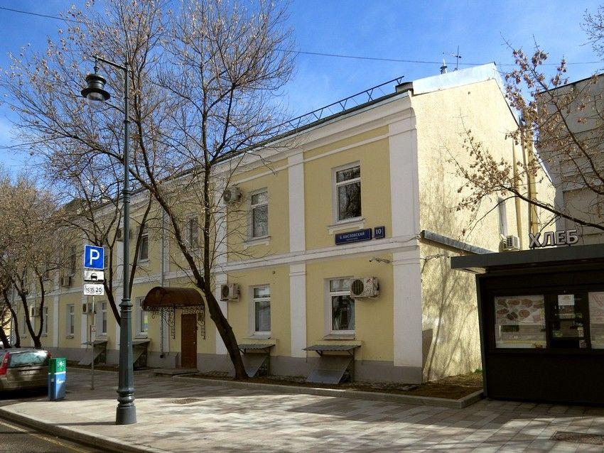 Никитский женский монастырь, Москва