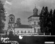 Церковь Илии Пророка на Ильинском погосте - Ильинский погост, урочище - Истринский район - Московская область