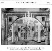 Церковь Троицы Живоначальной в Галерной Гавани - Санкт-Петербург - Санкт-Петербург - г. Санкт-Петербург