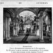 Церковь Происхождения Честных Древ Креста Господня - Санкт-Петербург - Санкт-Петербург - г. Санкт-Петербург