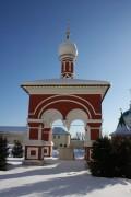 Луговой. Николо-Пешношский монастырь. Чacoвня Иoaннa Пpeдтeчи нaд Cвятым иcтoчникoм