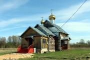Церковь Михаила Архангела - Тулебля - Старорусский район - Новгородская область
