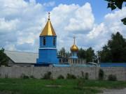 Церковь Константина и Елены - Юбилейный - г. Луганск - Украина, Луганская область