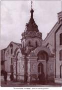 Часовня Тихвинской иконы Божией Матери - Рига - г. Рига - Латвия