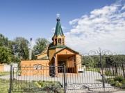 Церковь Илии Пророка на Ново-Автозаводском кладбище - Нижний Новгород - г. Нижний Новгород - Нижегородская область