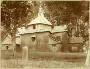 Церковь Покрова Пресвятой Богородицы - Менкиш-Стары - Подкарпатское воеводство - Польша