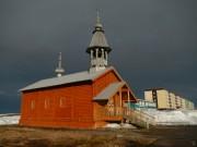 Церковь Николая Чудотворца (новая) - Белушья Губа - Новая Земля - Архангельская область