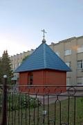Белгород. Владимира равноапостольного, часовня