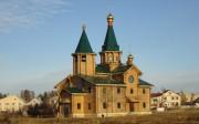 Церковь Сергия Радонежского - Кстово - Кстовский район - Нижегородская область