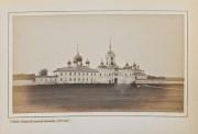 Покровский монастырь, урочище (затоплено). Покровский Паисьев Угличский мужской монастырь