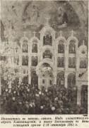 Церковь Благовещения Пресвятой Богородицы (третья) - Харбин - Китай - Прочие страны