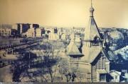 Собор Николая Чудотворца - Харбин - Китай - Прочие страны