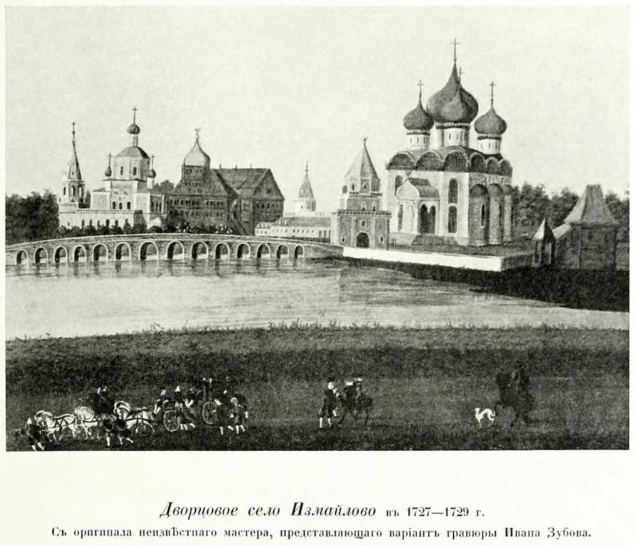 Церковь Иоасафа, царевича Индийского, в Измайлове, Москва
