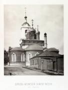Церковь Казанской иконы Божией Матери, что в Сущёве - Москва - Центральный административный округ (ЦАО) - г. Москва