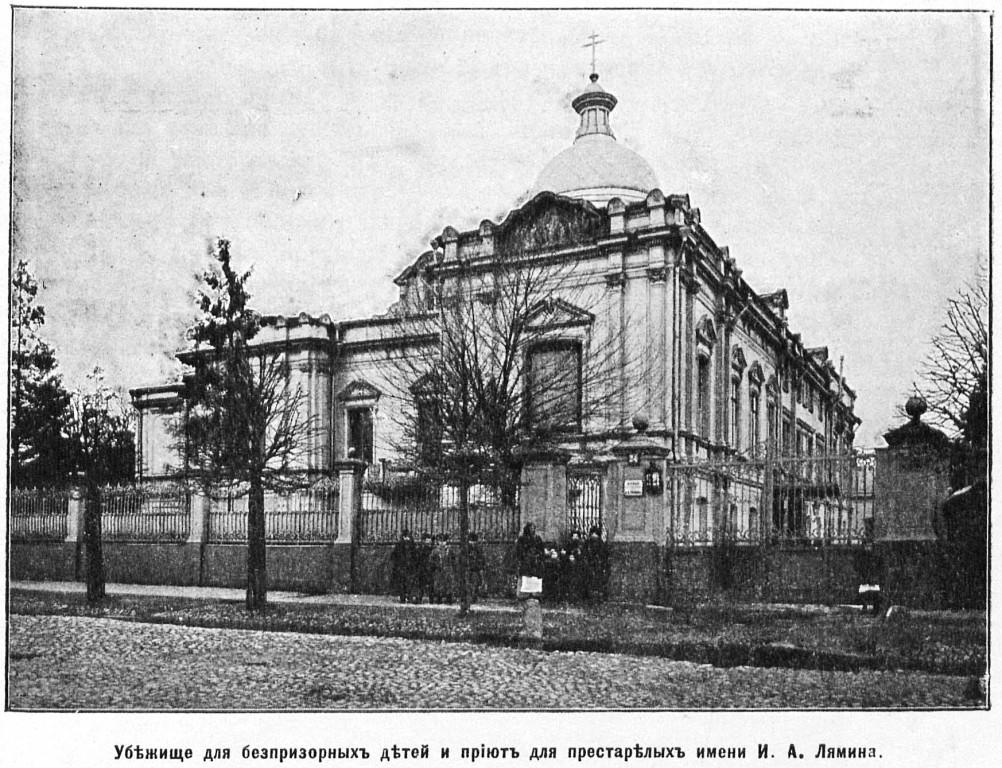 Церковь Спаса Нерукотворного Образа при приюте им. И. А. Лямина, Москва
