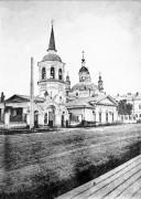 Церковь Сошествия Святого Духа - Томск - г. Томск - Томская область