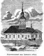 Собор Троицы Живоначальной - Санкт-Петербург - Санкт-Петербург - г. Санкт-Петербург