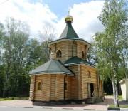 Церковь Петра и Февронии - Подрезково - Химкинский район - Московская область