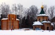 Церковь Петра и Февронии - Подрезково - Химкинский городской округ - Московская область