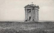 Неизвестная часовня - Керчь - г. Керчь - Республика Крым