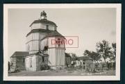 Берислав. Введения во храм Пресвятой Богородицы, церковь
