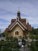 Церковь Валаамской иконы Божией Матери - Порошкино - Всеволожский район - Ленинградская область